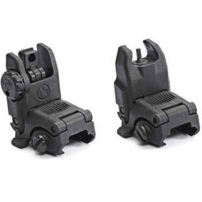 Magpul MBUS Flip Top Replica Sights (rear & rear) - black | Paintball Sports