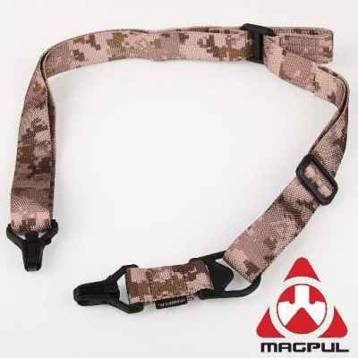 Magpul MS3 Replica Strap for Paintball Markers (Desert) | Paintball Sports