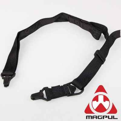 Magpul MS3 Replica Strap for Paintball Markers (Black) | Paintball Sports