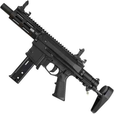 Milsig M17 Grizen SMG paintball marker (black) | Paintball Sports