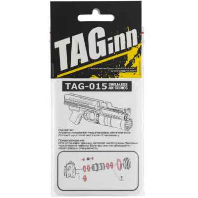 Taginn TAG-15 Grenade Launcher Parts Kit / Spare Part Kit | Paintball Sports